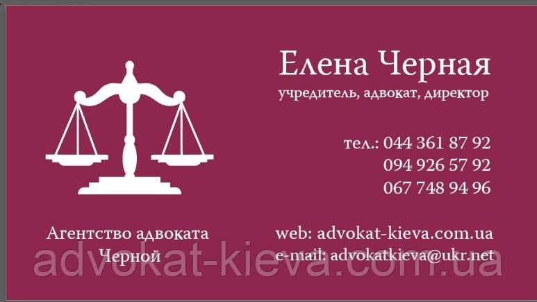 Могилев-Подольский межрайонный суд Винницкой области - адвокат