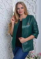 Женский жакет кожаный,  с 46-58 размер