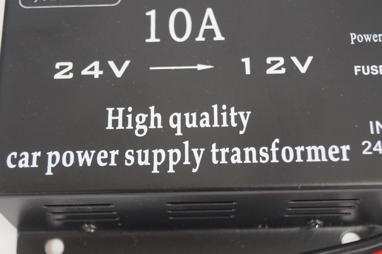 Преобразователь JWD (Инвертор) 10А  24v в 12v Invertor