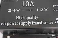 Преобразователь JWD (Инвертор) 10А  24v в 12v Invertor  , фото 1
