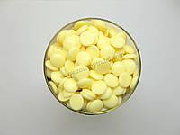 "Белый бельгийский шоколад 28.5 % 100 г. ТМ ""Herco Foods"""