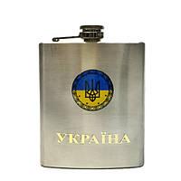 Фляга 7 oz герб в чёрном ободке Украина