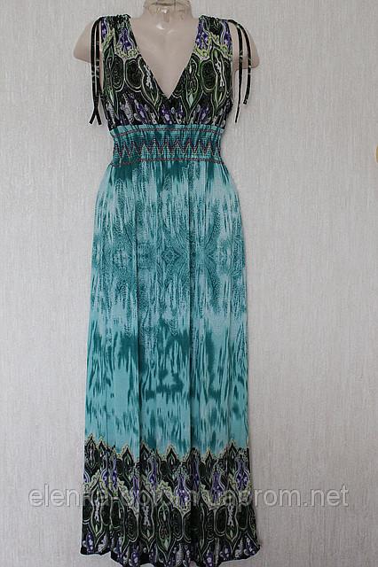 Интернет Магазин Женской Одежды Сарафан