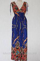 Сарафан жіночий ланцюжок, фото 1