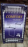 """Сушка для белья """"Comfort"""" classic 15 m"""