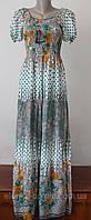 Длинный сарафан с цветочным узором, фото 1