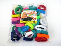 Резинки для волос - Калуш (50 шт), цветные
