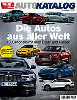 Автокаталог 2017: Ежегодный журнал автомобилей (немецкий язык)