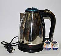 Чайник из нержавеющей стали Livstar LSU 1126