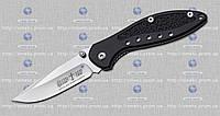 Складной нож E-16 (8Cr13MoV) MHR /05-5