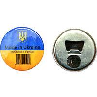 Магнит открывалка сделано в Украине 5.8 см