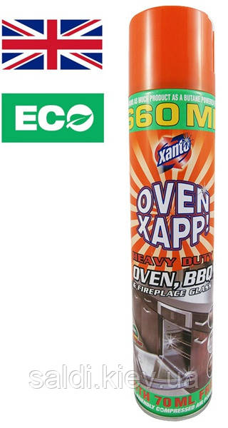 Средство для очистки духовых шкафов и гриля. Xanto oven cleaner Xapp 660ml ECO