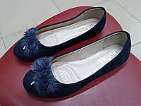 Модные женские балетки SOPRA А-53 синие