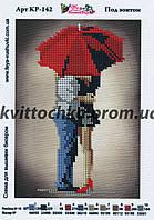 """Схема для вышивания бисером """"Под зонтом"""""""