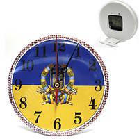 Часы герб Украины 16 см