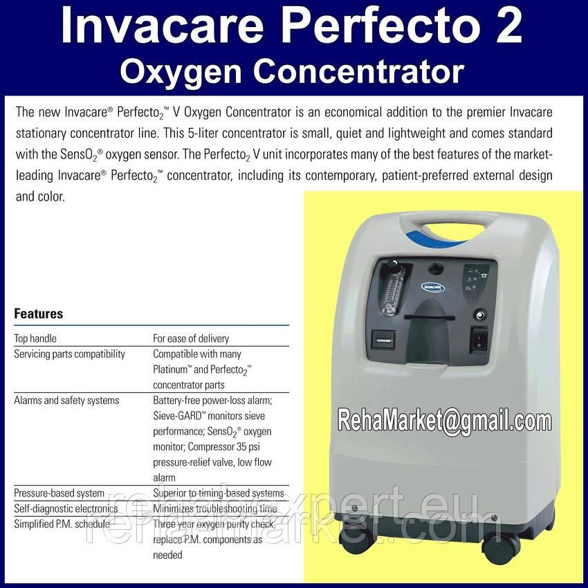 Концентратор кислорода Invacare Perfecto 2 Oxygen Concentrator