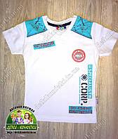 Летняя футболка для мальчика белая
