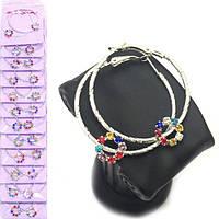 Серёжки кольцо с кругом из цветных камней  (12)