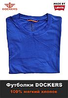 Dockers футболка. Levi's brand.100% хлопок. Цвет Navy. Оригинальная продукция из США (Размер S)