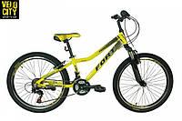 """Велосипед Fort ProRace 24"""" 2017 рама 12"""""""