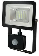 Светодиодный прожектор HOROZ PUMA/S-20