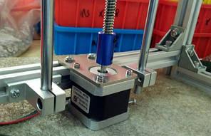 Пластина для кріплення крокового двигуна