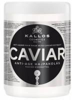 Восстанавливающая маска с экстрактом черной икры Kallos Caviar ()
