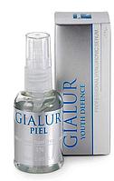 Интенсивно увлажняющая сыворотка гиалуроновой кислоты 1%