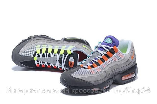 Женские кроссовки  Nike Air Max 95 'GREEDY'