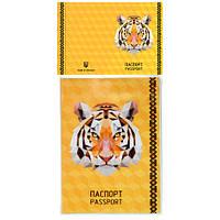 Обложка на паспорт прозрачная с вставкой тигр (50)