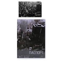 Обложка на паспорт прозрачная с вставкой город чб (50)