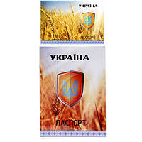 Обложка колосок Украина щит