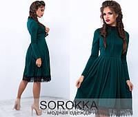 Красивое платье, отрезное по талии, средней длины с длинным рукавом. Трикотаж с кружевом. Н 01