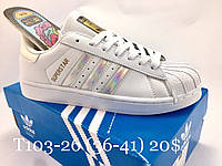 Подростковые кроссовки оптом  Adidas Superstar (36-41)