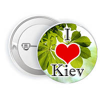 Значок  каштан Я люблю Киев 5.8 см (50)