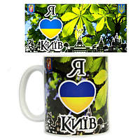 Кружка Я люблю Киев каштан с архитектурой  (12)