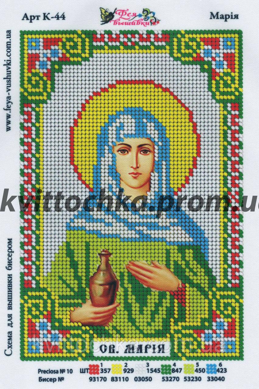 """Схема для вышивания бисером """"Св. Мария"""""""