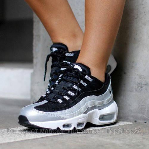 Мужские кроссовки Nike Air Max 95 QS Metallic Platinum