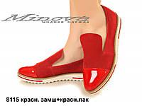 Женские красные замшевые мокасины (размеры 36-41)