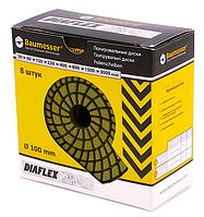 Полировальные круги д.100 мм для натурального камня Baumesser Premium Diaflex комплект (8 шт.), черепашки