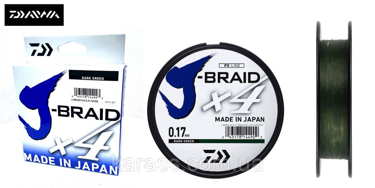 Шнур Daiwa J-Braid x4 Green 0.25 135m