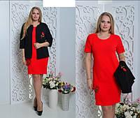 Женский костюм с платьем и кардиганом, 46-58 размер