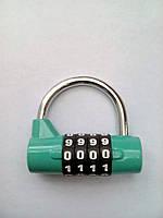 Замок навесной кодовый DA-40 Голубой