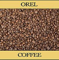 Кофе в зернах ARABICA 17scr India Plantation весовой 500г