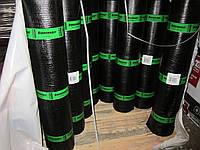 Еврорубероид Бикроэласт ЭКП 4.0 сланец серый, полиэстер (верхний слой), ТехноНиколь