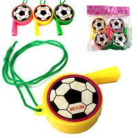Набор свистков 4 в 1 футбол