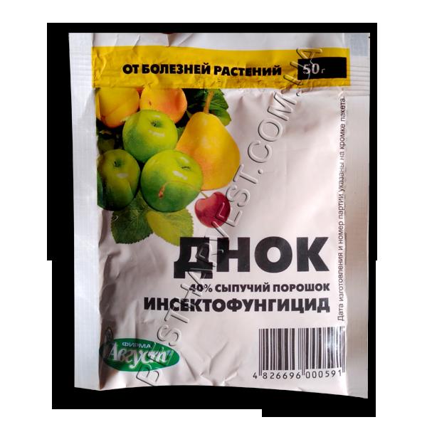 Инсектофунгицид«Днок» 50 г (Россия)
