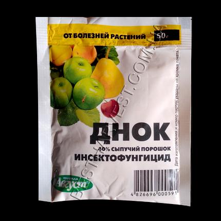 Инсектофунгицид«Днок» 50 г (Россия), фото 2