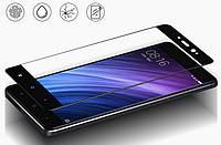Защитное стекло на телефон Xiaomi Redmi 4/ Redmi 4 Prime/ Redmi 4a 3D