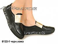 Женские кожаные туфли  (размеры 36-41)